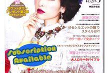 japanesemagazines