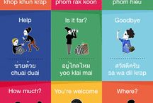 Maybe one day I'll be able to speak Thai