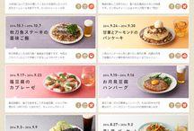 Cooking & Food