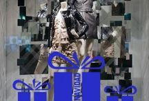Escaparates de navidad / Escaparates de navidad