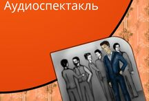 Рассказы FB2, EPUB, PDF / Скачать книги Рассказы в форматах fb2, epub, pdf, txt, doc