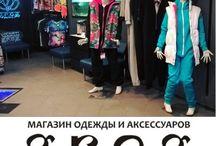 G.R.O.G. Shop LiveAction / Live Mannequin Kesha & Nusha & etc.