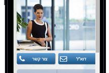 FirstCall - אתר מותאם לסלולר / FirstCall - שירות מענה טלפוני לעסקים דרך אתר מותאם לסלולר מותאם לסמארטפון