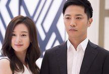Kim Ji Won//Jin Goo