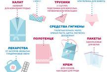 блокноты для беременных