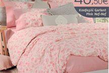 Κουβερλί Garlant Pink Nef-Nef