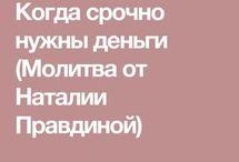фэншуй