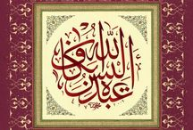 islami fark