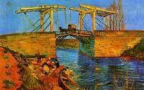 Van Gogh's I love