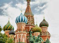 Ταξίδια - εκδρομές εξωτερικού με το Trigilidas travel