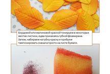 осень фоамиран