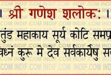 Hindu Dev Sloka