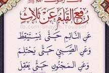 """صــــــلوا ؏ الحبيب """" םבםב """" ﷺ"""