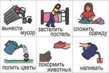 Преподавание русского