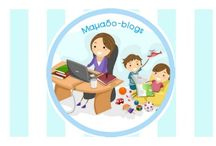 Greek mom-bloggers / diy and crafts from greek mom-bloggers
