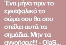 ΙΑΤΡΙΚΑ ΑΣΘΕΝΕΙΕΣ