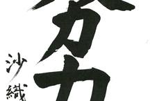 ASIA/PASSION