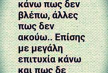 ΣΟΦΕΣ ΚΟΥΒΕΝΤΕΣ