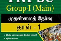 TNPSC Group I Main Exam Preparation Book / TNPSC Group I Main Exam Preparation Book :  Complete Study Materials for TNPSC Group I Main Exam Preparation Book Online. #TNPSC Group II Main Exam Books, #Paper 1, #Paper 2, #Paper 3, #Tamil Exam Books, #Solved Papers, #Preparation Books