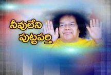 Puttaparthi Sai Baba