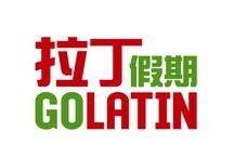 GoLatin Travel
