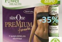 Προσφορές Healthpositive.gr / Δείτε εδώ τις προσφορές από το online φαρμακείο Healthpositive.gr