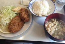 ご飯 / ランチ