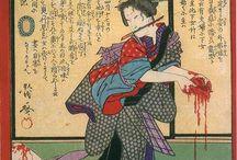 Samurai ukiyo