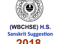 Sanskrit Suggestion for Higher Secondary 2018 প্রকাশিত হল SuggestionPedia থেকে।