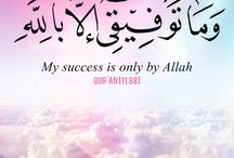 ayat allah