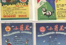 old school vuurwerk labels