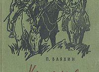 Soviete lettering