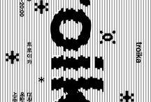 Typography / 타이포그래피