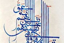 My heart #Love#Arabian Calligraphy # Abstract Arabian Calligraphy!! #Sufi art #Rumi art.