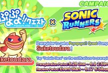 Sonic Runners / A huge collection of artwork from Sonic Runners on iOS and Android including characters, items and more.  More info on Sonic Runners at http://sonicscene.net/sonic-runners