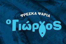 "Fresh fish market ""George"" Logo/Branding"
