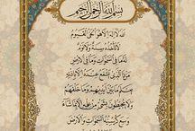 Al - Qur'an
