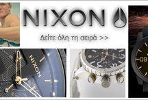 Μοντέρνα, Τεράστια και Ξεχωριστά ρολόγια NIXON!