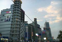 Zuid Korea / Zelf gemaakt foto's, saját készítésű képek / self made pictures