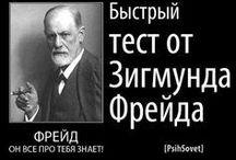 ПсихологоиЯ