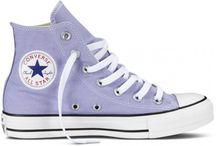 Comprar Converse- Outlet online / Tienda Outlet de Converse, donde puedes comprar converse online All Star, Chuck Taylor, Cons, Jack Purcell