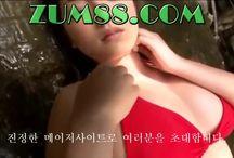 こ월드카지노주소∼Z U M 8 8 닷 C0m∼へ월드카지노주소
