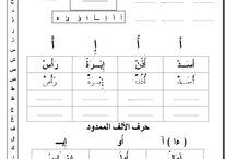 arabic writing practice
