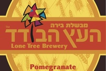 The Lone Tree Brewery / by David Shire