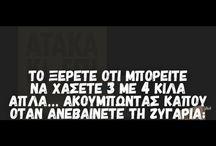 ΔΙΑΙΤΑ