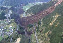 Kumamoto earthquake地震