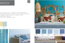 Color Trends 2013 - 2014 / Οι πιο hot αποχρώσεις από τα Color Trends για το 2013 και 2014, για να βάψετε το σπίτι!