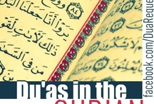 Du'as in the Qur'an by Du'a Request Line