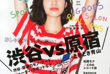 Fasion 雑誌