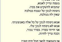 שירה עברית